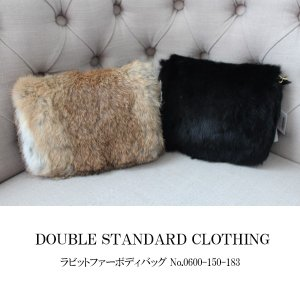 SALE セール DOUBLE STANDARD CLOTHING,ダブルスタンダードクロージング,新作,ラビットファーボディーバッグ,0600-150-183,18AW,送料無料|annie-0120