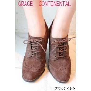 セール SALE 50%OFF グレースコンチネンタル ショートブーツ ブーツ ショートスエードブーツ GRACE CONTINENTAL グレース・コンチネンタル|annie-0120