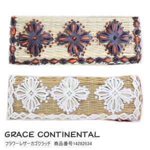 グレースコンチネンタル セール セール SALE 50%OFF バッグ フラワーレザーカゴバッグ GRACE CONTINENTAL グレースコンチネンタル セール|annie-0120