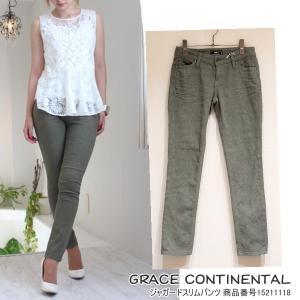 セール SALE グレースコンチネンタル パンツ ジャガードスリムパンツ GRACE CONTINENTAL|annie-0120