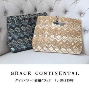 SALE セール グレースコンチネンタル ダイヤパターン刺繍クラッチ クラッチバッグ バッグ ファッション雑貨 GRACE CONTINENTAL 18AW 送料無料 18481508|annie-0120