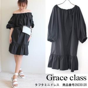 SALE  29235120 Grace Class グレースクラス タフタミニドレス GRACE CONTINENTAL グレースコンチネンタル  ワンピース 春夏 19SS 送料無料|annie-0120