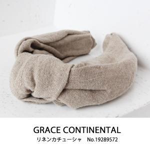 SALE  グレースコンチネンタル リネンカチューシャ ファッション雑貨 GRACE CONTINENTAL 19SS 19289572 あすつく|annie-0120