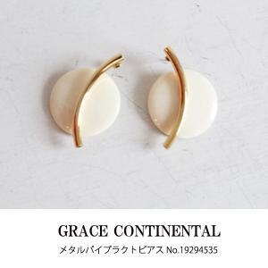 SALE  グレースコンチネンタル メタルパイプラクトピアス ファッション雑貨 GRACE CONTINENTAL 19SS 19294535 ピアス|annie-0120