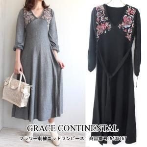 ・ブランド GRACE CONTINENTAL(グレースコンチネンタル)  ・カラー 24/グレー ...