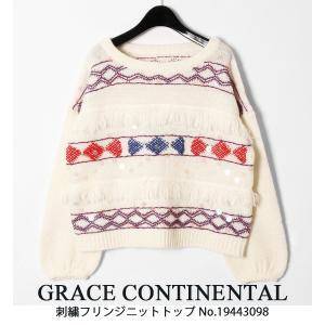 SALE 19443098 GRACE CONTINENTAL 刺繍フリンジニットトップ グレースコンチネンタル 19AW 送料無料 あすつく|annie-0120