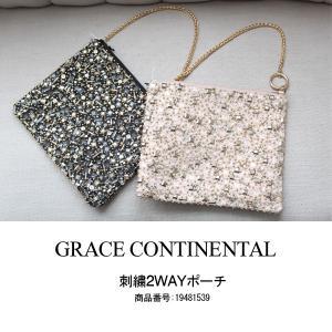 SALE グレースコンチネンタル 刺繍2WAYポーチ ポーチ バッグ ファッション雑貨 GRACE CONTINENTAL 19AW 送料無料 19481539|annie-0120