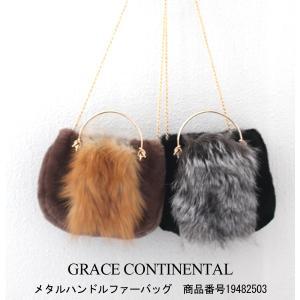 SALE 19482503 GRACE CONTINENTAL グレースコンチネンタル メタルハンドルファーバッグ 19AW 送料無料 あすつく|annie-0120
