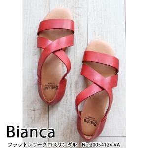20054124-VA Bianca ビアンカ フラットレザークロスサンダル  送料無料 あすつく|annie-0120