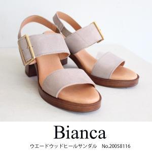 20058116-BU Bianca ビアンカ ウエードウッドヒールサンダル  送料無料 あすつく|annie-0120