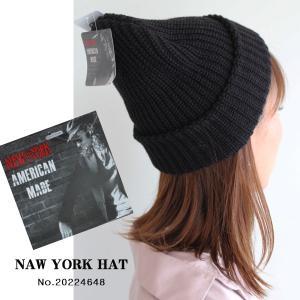 SALE 30%OFF ニューヨークハット NY HATニットキャップ 帽子 キャップ ニット帽 17AW annie-0120