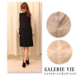 40%OFF GALERIE VIE(ギャルリーヴィー)シャトルローンレギュラーシャツ|annie-0120