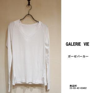 セール SALE GALERIE VIE(ギャルリィヴィー)フード付きGパーカ レディース 通販 コーディネート コーデ 服|annie-0120