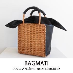 バグマティ スクエアカゴBAG カゴバッグ バッグ ファッション雑貨 BAGMATI 20SS 送料無料 2313BBK18-02|annie-0120