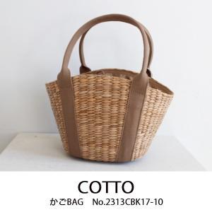 コット かごBAG カゴバッグ バッグ ファッション雑貨 COTTO 20SS 2313CBK17-10|annie-0120