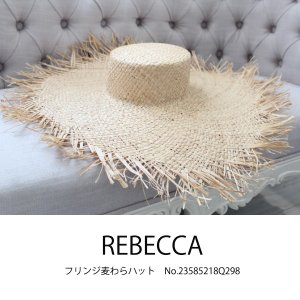 期間限定SALE REBECCA ペーパーフリンジハット レベッカ 帽子 ハット ファッション雑貨 小物 新作 春夏  23585218Q298 annie-0120
