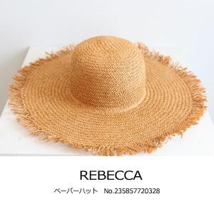 SALE 50%OFF レベッカ フレイアイディー ペーパーフリンジハット 帽子 ハット ファッション雑貨 小物 18SS あすつく 23585772Q328 annie-0120