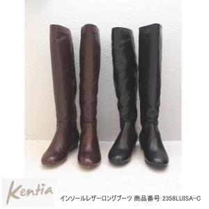 セール SALE 20%OFF Kentia(ケンティア)インヒールレザーロングブーツ レディース 通販 コーディネート コーデ 服|annie-0120