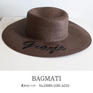 期間限定SALE 2358S-1035-AD10 BAGMATI バグマティ 新作 麦わらハット 帽子 小物 インポート annie-0120