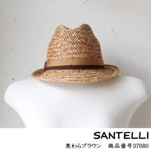 SALE40%OFF SANTELLI インポート 麦わらハット annie-0120