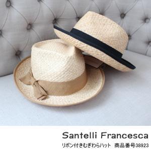 期間限定10%OFF サンテリフランチェスカ リボン付きむぎわらハット Santelli Francesca   38923 annie-0120