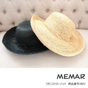 セール SALE MEMAR(メマー)リボンストローハット レディース 通販 コーディネート コーデ 服 annie-0120