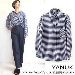 ヤヌーク KATEオーバーサイズシャツ オーバーシャツ シャツ トップス YANUK  送料無料 57173835|annie-0120