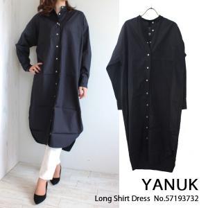 57193732 YANUK ヤヌーク Long Shirt Dress  送料無料 あすつく|annie-0120