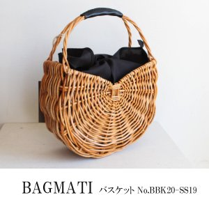 BBK20-SS19 BAGMATI バグマティ バスケット カゴバッグ 21SS 送料無料 あすつく|annie-0120