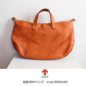 期間限定SALE 1293VOLA81 CI-VA チーバ 新作 2WAYレザートートバッグ レザー トートバッグ 鞄 送料無料 ハンドバッグ|annie-0120