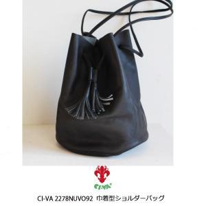 送料無料 CI-VA チーバ 巾着型ショルダーバッグ イタリア製 CIVA2278NUVO92 あすつく|annie-0120