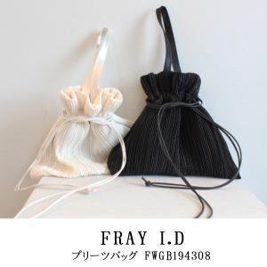 SALE FWGB194308 FRAY I.D フレイアイディー プリーツバッグ 19AW 巾着 BAG あすつく|annie-0120