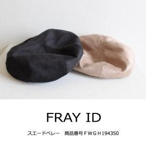 期間限定SALE フレイアイディー スエードベレー FRAYI.D 19AW FWGH194350 あすつく annie-0120