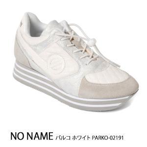 PARKO-02191 NO NAME ノーネーム コードストッパー付きラグジュアリースニーカー  あすつく annie-0120