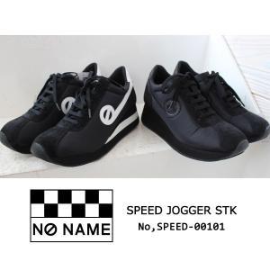 期間限定SALE ノーネーム スニーカー NO NAME SPEED JOGGER STK annie-0120