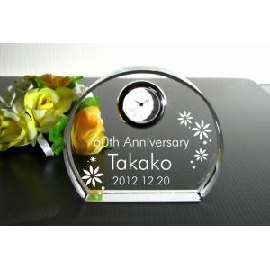 名入れ クリスタル時計D 誕生日 定年退職祝い 還暦祝い 昇進祝い 周年記念品 創立記念品 喜寿 米寿|anniversaryglass
