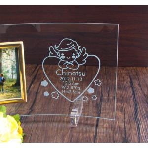 出産祝い 名入れ ガラスフォトフレーム ギフト 名入れ写真立て |anniversaryglass