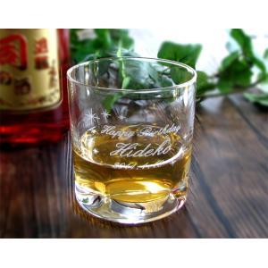 名入れ グラス ギフト ロックグラス3 誕生日 還暦 退職祝い 卒業記念品|anniversaryglass