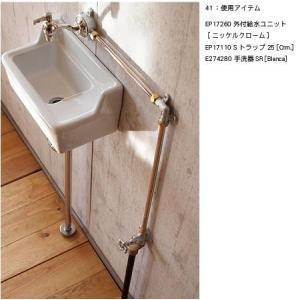壁付型横水栓用【IBUKI(ESSENCE)】製手洗い器です。 表示価格はボウルのみの価格です。(排...