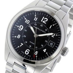ハミルトン HAMILTON カーキ AL完売しました。 フィールド Khaki Field H68551933 クオーツ 休み メンズ ブラック 腕時計