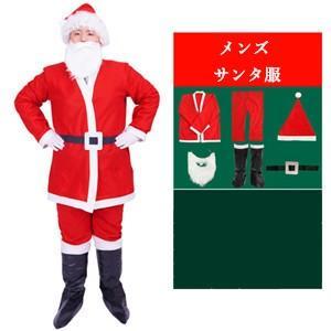 サンタ コスプレ 大人 レディース メンズ クリスマス コスチューム サンタ服 変装 仮装 聖夜 コスプレ クリスマス祭 サンタクロース 送料無料|annyshop