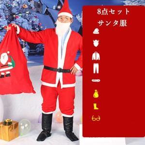 8点セット サンタ コスプレ 大人 メンズ クリスマス コスチューム サンタ服 変装 仮装 聖夜 コスプレ クリスマス祭 サンタクロース 送料無料|annyshop