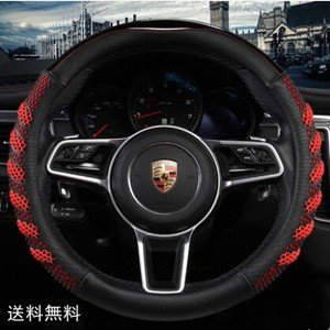 ステアリングカバー クリスタルキルト エナメル ハンドルカバー キルティング 通気 Sサイズ  軽自動車 普通車 兼用|annyshop