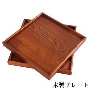 木製 角皿 アカシアスクエアプレート アカシアプレート 木製 食器  木の食器 トレー トレイ キッチン 雑貨 シンプル インテリア スクエアトレー 和食器|annyshop