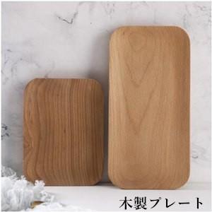木製プレート インテリア スクエアトレー 和食器 コーヒートレイ 天然木トレー  便利 かわいい おぼん キッチントレー 北欧 おしゃれ  送料無料|annyshop