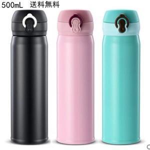 水筒 保冷/保温対応 コップ ステンレススリムボトル  カップ おしゃれ 500mL可愛い 旅行/ア...