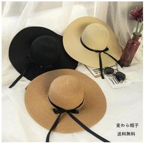帽子 つば広ハット レディース ビーチハット 紫外線対策 麦わら UVカット 折畳み可 リボン付 リゾート風 旅行 小顔効果 日よけ おしゃれ 春夏 新作 送料無料|annyshop