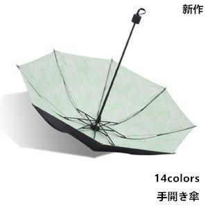 折りたたみ傘 晴雨兼用 男女兼用 レディース メンズ 日傘 100% 完全遮光 遮光 UVカット 紫外線対策 折り畳み 雨傘 撥水 遮熱 軽量 新作 送料無料|annyshop