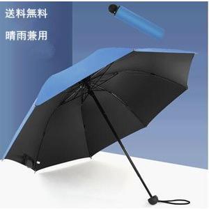 折りたたみ傘 晴雨兼用 男女兼用 メンズ レディース 四つ折 遮光 日傘 遮光 UVカット 紫外線 対策 折り畳み 雨傘 撥水 遮熱 軽量 送料無料|annyshop