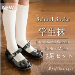 2足セット ソックス ストッキング 子ども 子供 キッズ 女の子 男の子 キッズ ベビー ニーソックス ハイソックス ニーソ 綿 靴下 可愛い 新作 Annyshop|annyshop